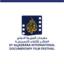 ajfilmfestival.png/new logo
